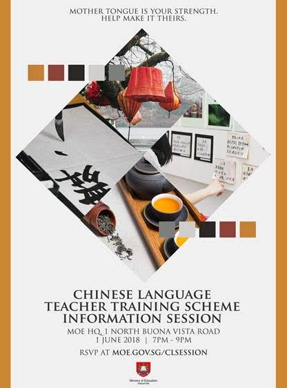 CL Teacher Training Info.jpg