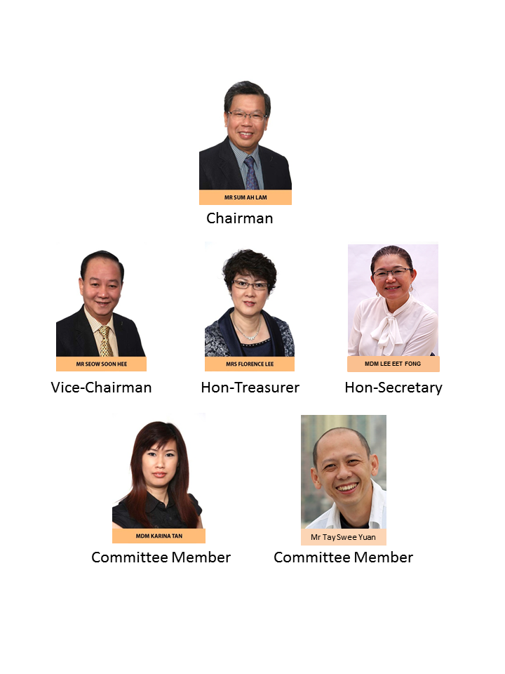 SAC COMMITTEE 2018.PNG